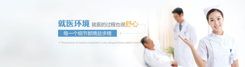 天津静海专业男科医院辉煌13年